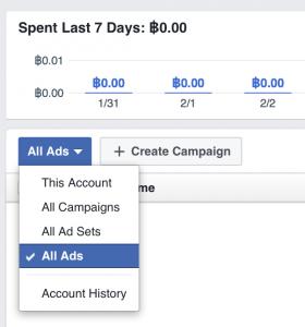 Facebook Ads Setting