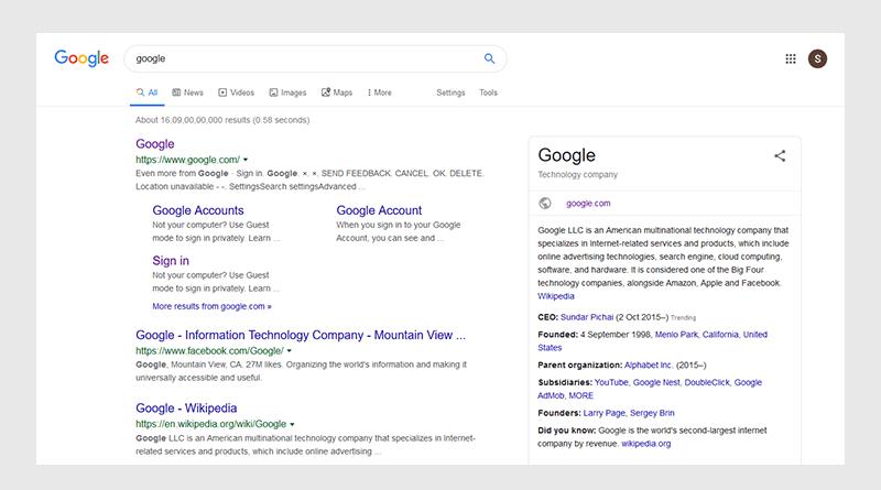การค้นหาข้อมูลใน Search Engine