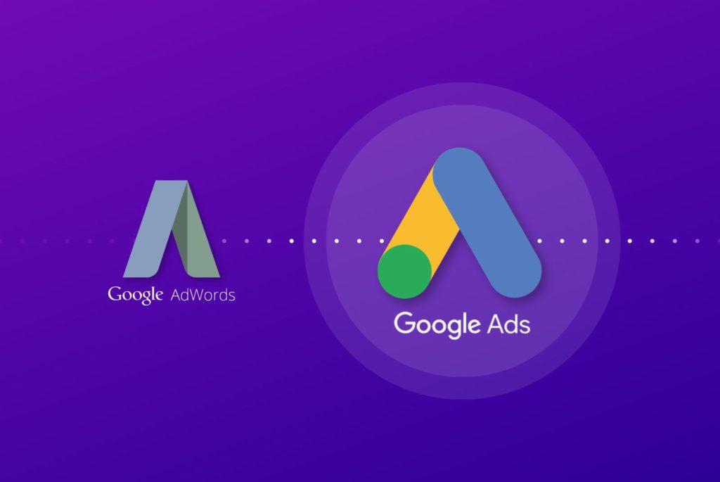 google ads รีแบรนด์