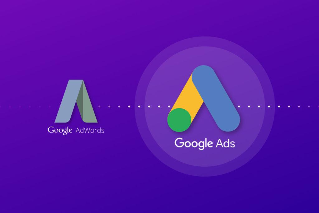 google adwords google ads รีแบรนด์