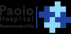 paolohospitallogo