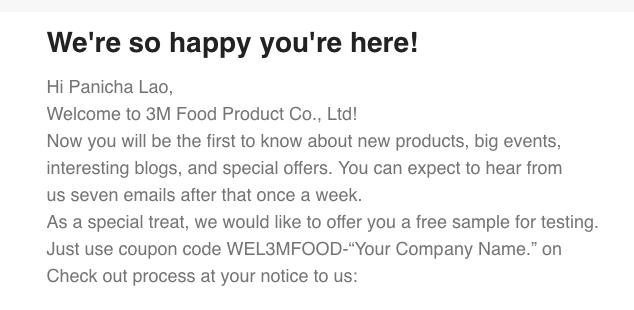 Email Marketing ที่ใช้เพื่อ Nurture ลูกค้าต่อ