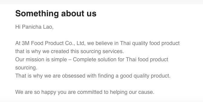 Email Marketing ที่ใช้เพื่อ Nurture ลูกค้าต่อ (2)
