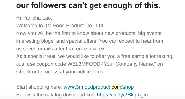 Email Marketing ที่ใช้เพื่อ Nurture ลูกค้าต่อ (3)