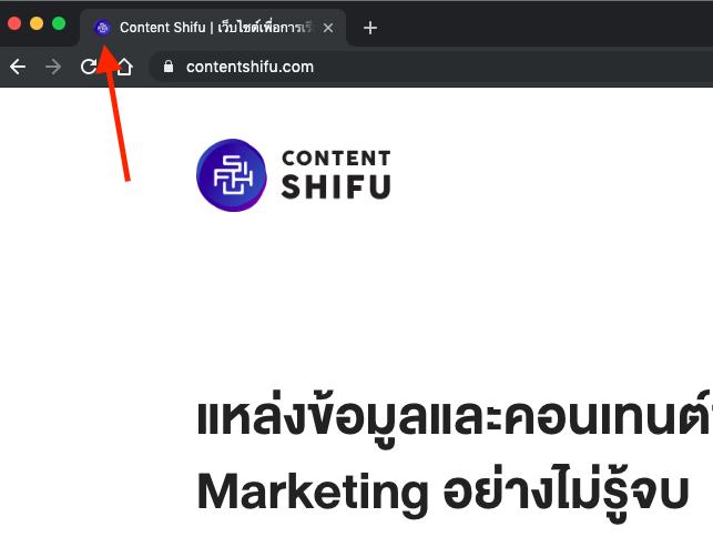 Content Shifu's favicon