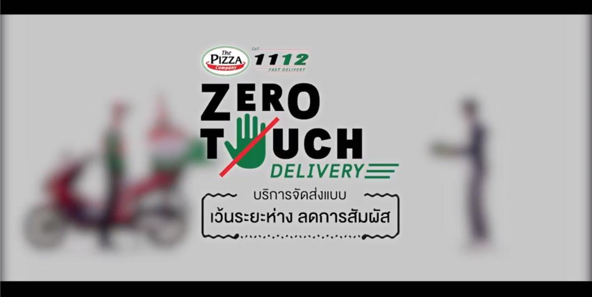 วิธีรับมือ COVID-19 ของ The Pizza Company