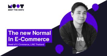 ธุรกิจจะลุยทำออนไลน์เลยดีไหม? E-Commerce จะปรับตัวอย่างไรในวันที่ผู้บริโภคก็ปรับตัวสู่ New Normal