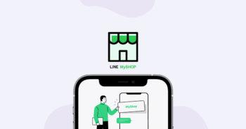 สอนใช้ LINE MyShop เพียงไม่กี่คลิก! ใครๆ ก็เปิดร้านออนไลน์ได้แค่ใช้ LINE เป็น
