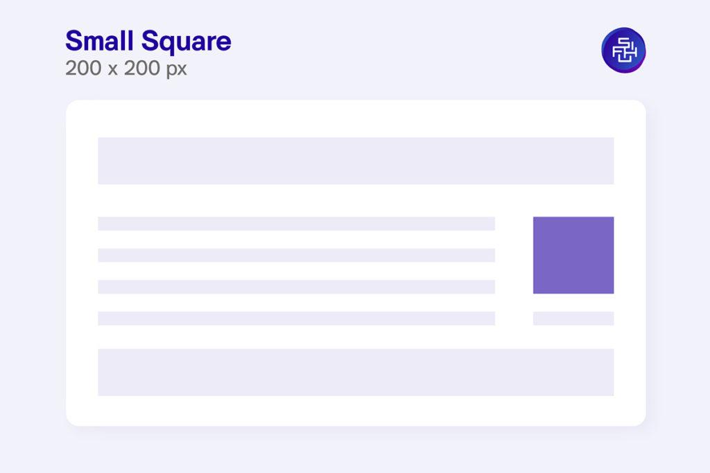 แบนเนอร์ Small Square ขนาด 200 x 200 Pixel