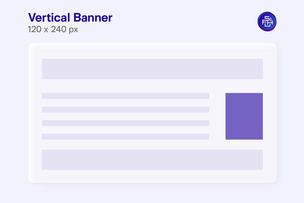 Vertical Banner ขนาด 120 x 240 Pixel