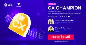 CX Champion