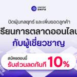 K SME x Content Shifu