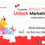 Marketing Trainee 34
